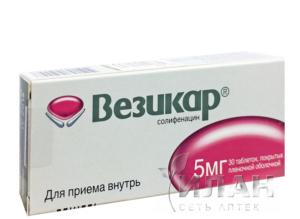 Бетмига таблетки прол./д. по 25 мг №10 (10х1)