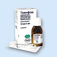 Таблетки, суспензия тамифлю: инструкция, цена и отзывы