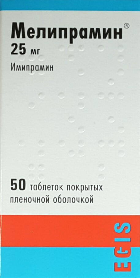 Импрамин