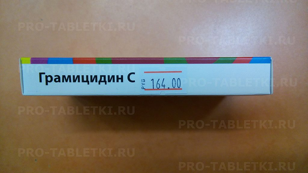 Лекарственное средство кондронова, инструкция по применению и отзывы