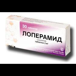 Лоперамид инструкция по применению  (таблетки 2 мг)