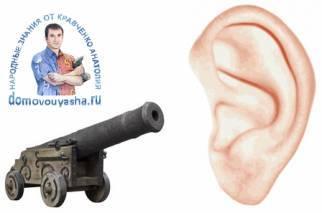 Стреляет в ухе. резкие боли в ухе и головные боли, шум в ушах, боли с температурой. причины, диагностика и лечение стреляющей боли в ухе, первая помощь в домашних условиях при болях в ухе