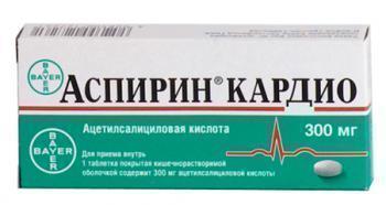 Таблетки аспирин: инструкция, цены и отзывы