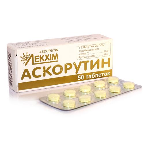 Каталог лекарств ру     » пахикарпин (pachycarpinum)