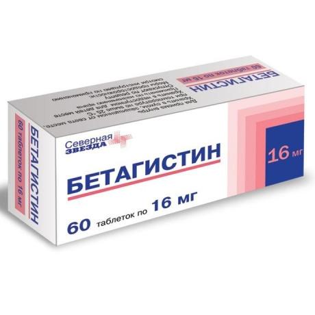 Бетагистин: отзывы докторов и пациентов