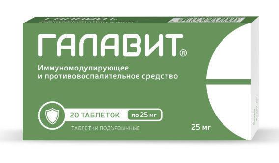 «полиоксидоний» (свечи): какие аналоги дешевле? инструкция по применению, цена в аптеках