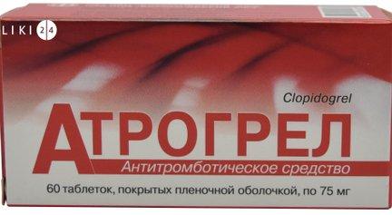 Для чего нужен плагрил? инструкция по применению (таблетки 75 мг)