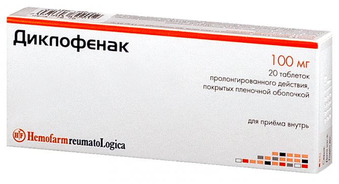 Инструкция по применению препарата диклофенак