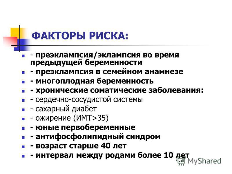 Если маленький промежуток между беременностями, то будет ребенок того же пола? - маленький промежуток между беременностями - запись пользователя алла (nikishechka) в сообществе благополучная беременность в категории пол малыша - babyblog.ru