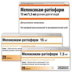 Мелоксикам: инструкция по применению, аналоги и отзывы, цены в аптеках россии