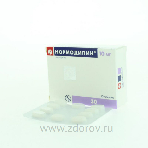 Нормодипин - реальные отзывы принимавших, возможные побочные эффекты и аналоги