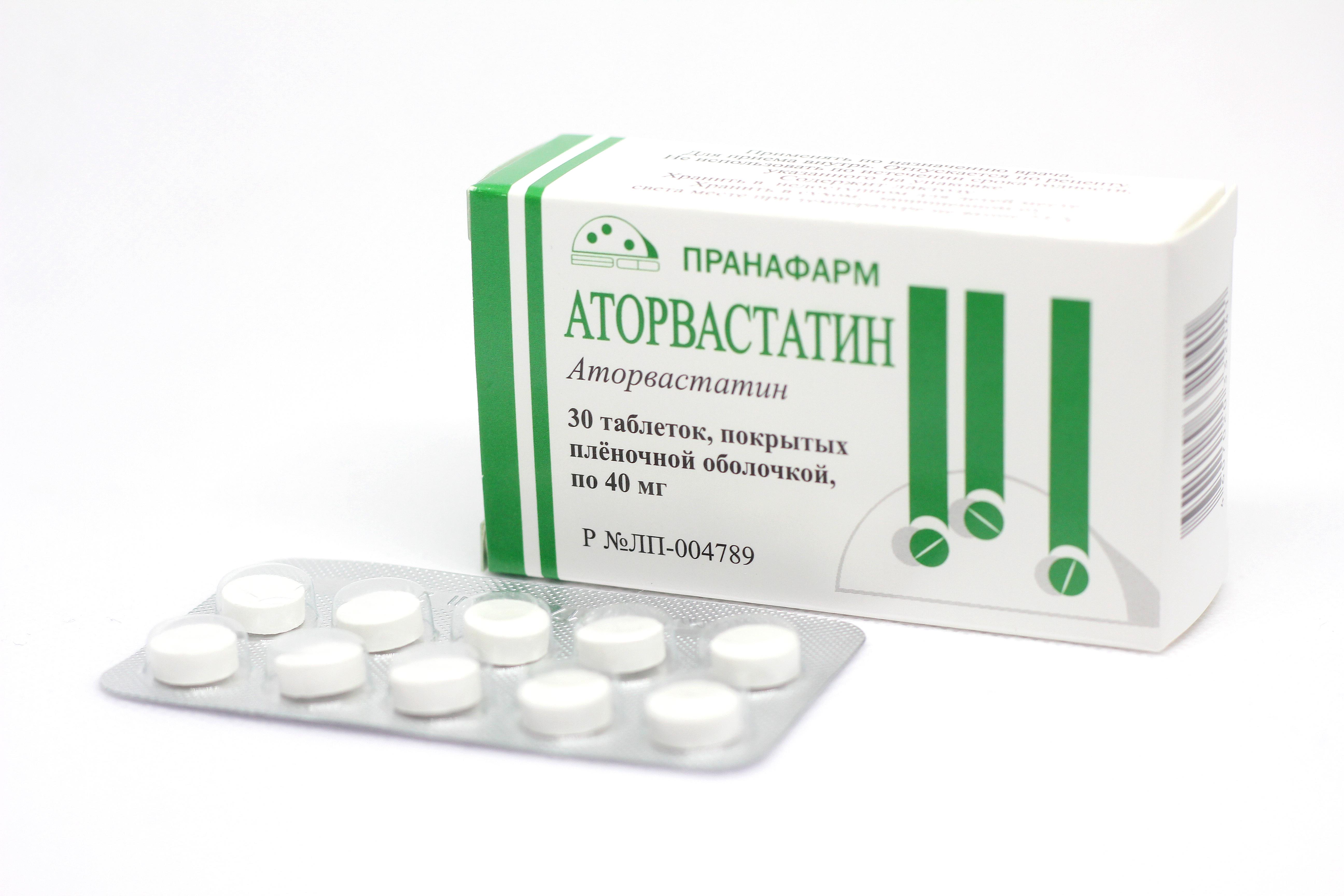 Аторвастатин: инструкция по применению, аналоги и отзывы, цены в аптеках россии