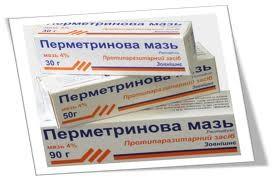 Перметриновая мазь при демодекозе: применение и отзывы | все о паразитах