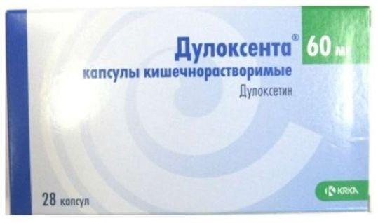 Дулоксента                                             (duloxenta)