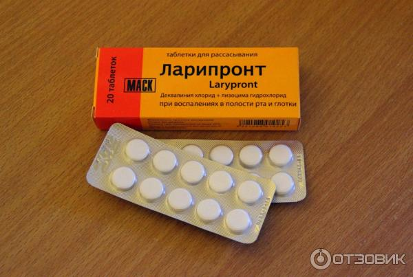 Ларипронт: инструкция по применению и для чего он нужен, цена, отзывы, аналоги
