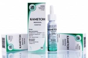 Каметон: безопасный препарат в виде спрея и аэрозоля