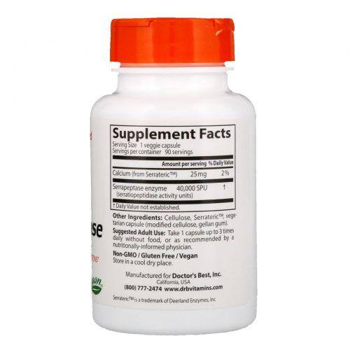 Серрапептаза: полезный противовоспалительный фермент или просто реклама? | drderamus.com