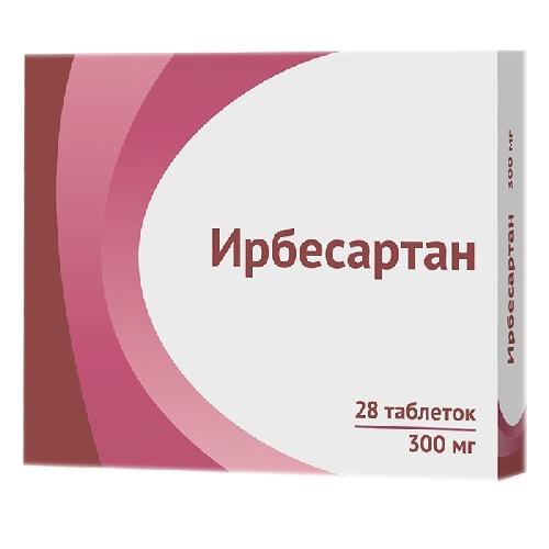 Ирбесартан - таблетки 150мг №28
