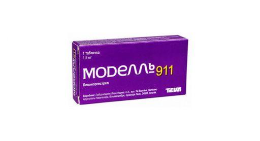 Топ 7 аналогов препарата постинор: менее вредные и безопасные