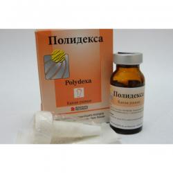 Капли ушные кандибиотик: инструкция по применению, цены и отзывы