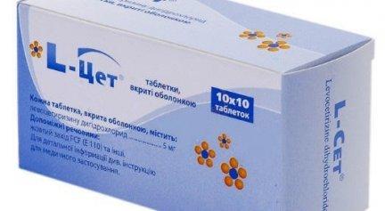 Таблетки l-цет - первый независимый сайт отзывов украины