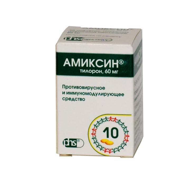 Аналог таблеток глицирам