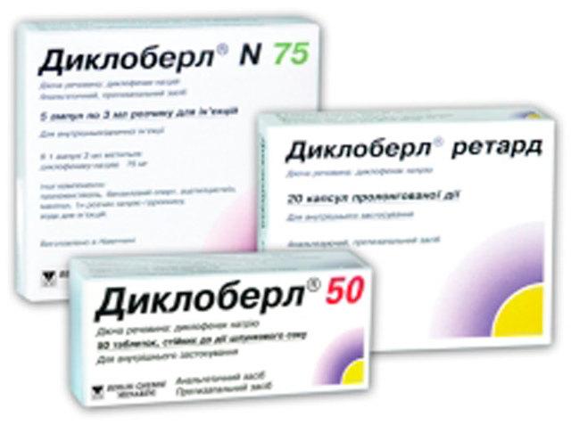 Отзывы о препарате диклоберл n 75