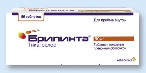 Орцерин – инструкция по применению и лекарственное взаимодействие