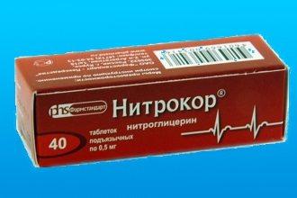 Корвитин corvitin — инструкция по применению, цена
