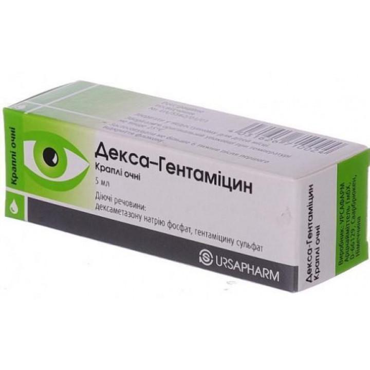 «гентамицин» — глазные капли с антибактериальным воздействием