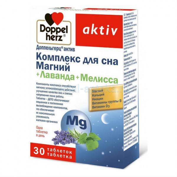 Применение никотиновой кислоты (витамина в3)