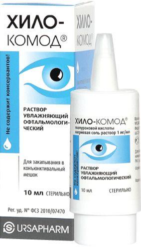 Глазные капли хило-комод