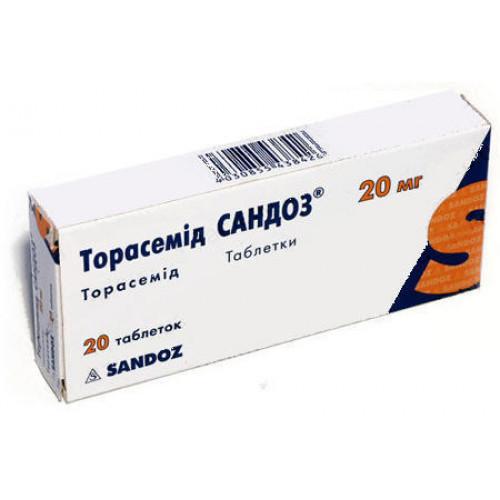Аналоги таблеток торасемид