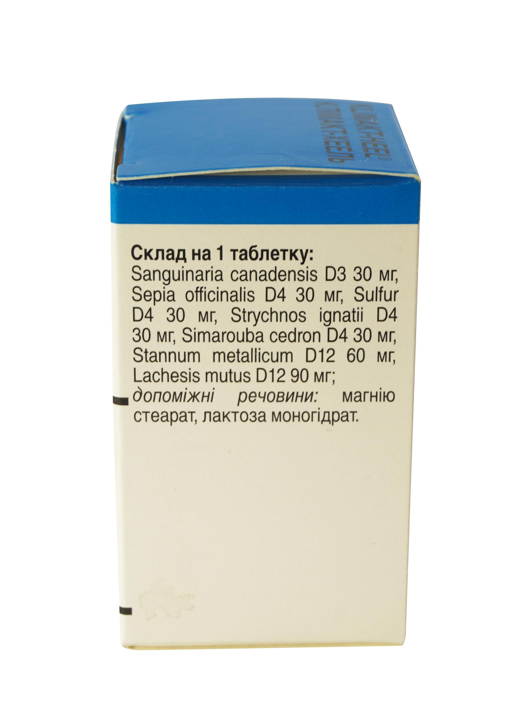 Применение при климаксе гомеопатического препарата климакт хель