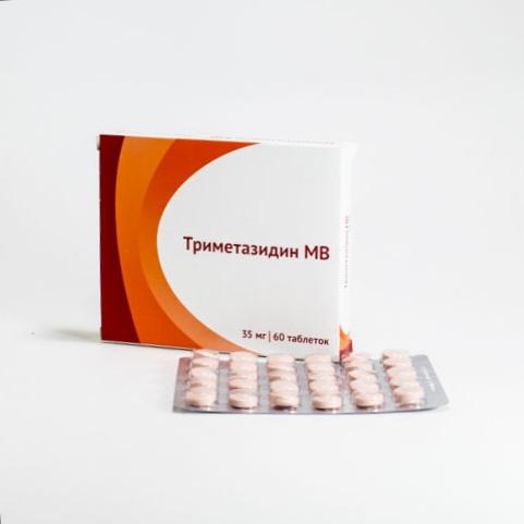 Триметазидин мв: инструкция по применению, аналоги и отзывы, цены в аптеках россии