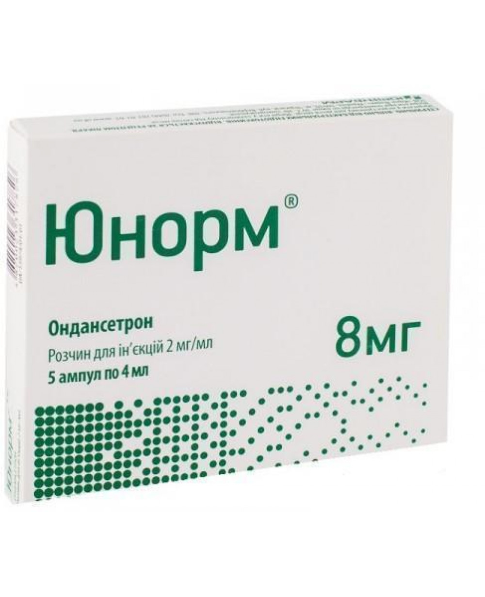 Апоморфина