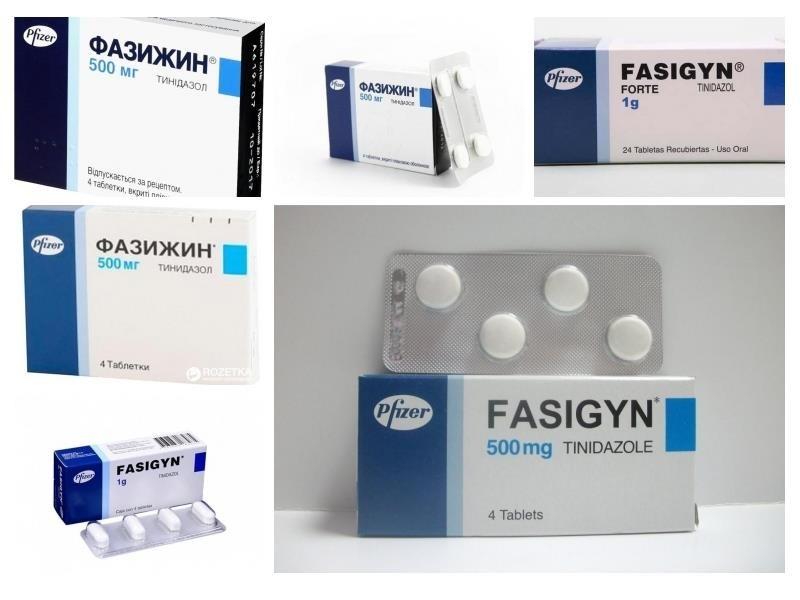 Аналоги лекарства фазижин
