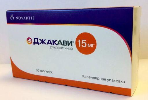 Ленвима (lenvima): инструкция, цена и отзывы врачей и пациентов