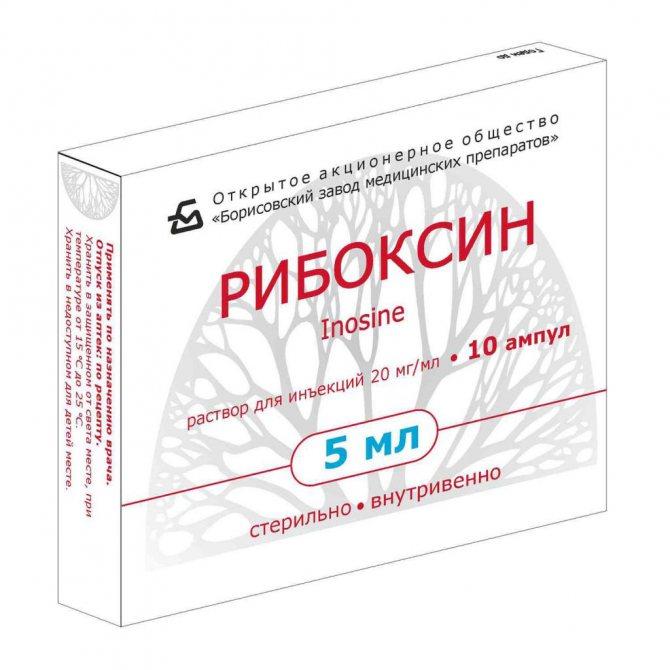 Механизм действия неокардила, инструкция по применению, кому назначается препарат, правила приема, передозировка и аналоги