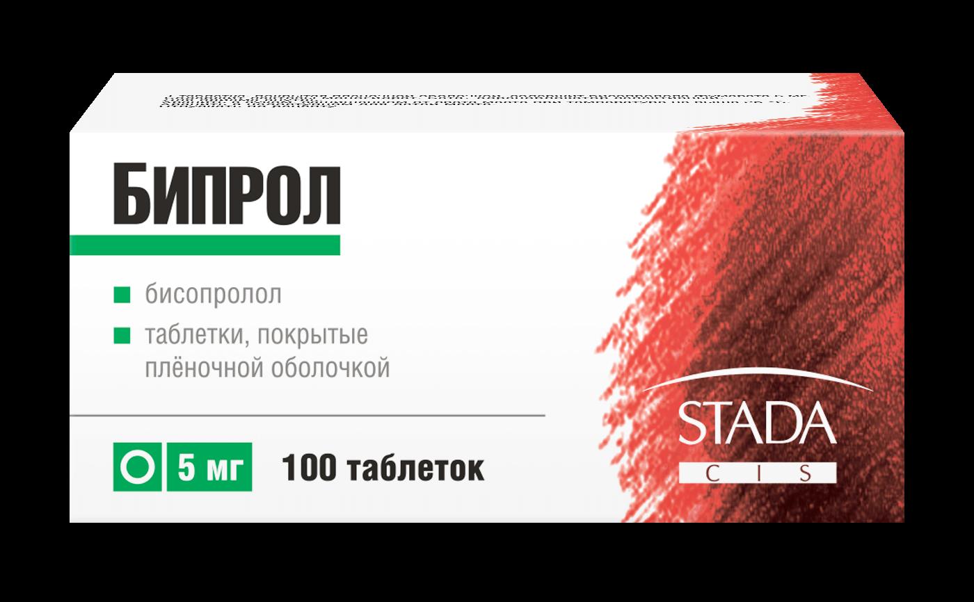 Бипрол: инструкция по приему к таблеток 2,5 мг, 5 мг и 10 мг, плюс