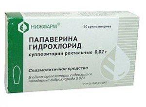 Папаверин (свечи, таблетки, уколы) – инструкция по применению, аналоги, отзывы, цена