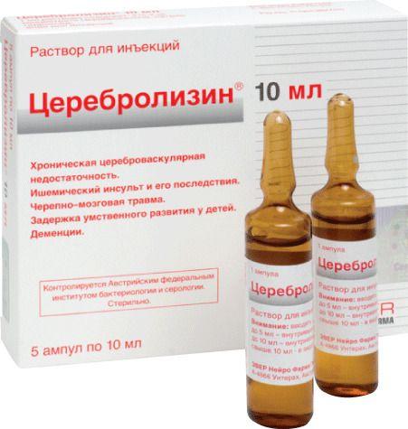 Уколы церебролизина
