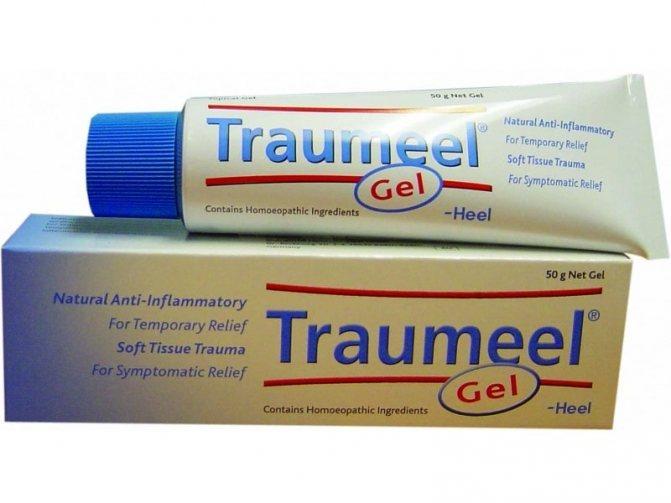 Гомеопатический препарат траумель с – в борьбе с хроническими воспалительными процессами