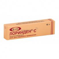 Препарат: лоринден с в аптеках москвы