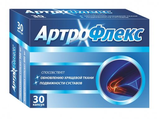 Препарат: флексиново в аптеках москвы