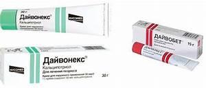 Кремген: инструкция по применению, аналоги, цена, отзывы