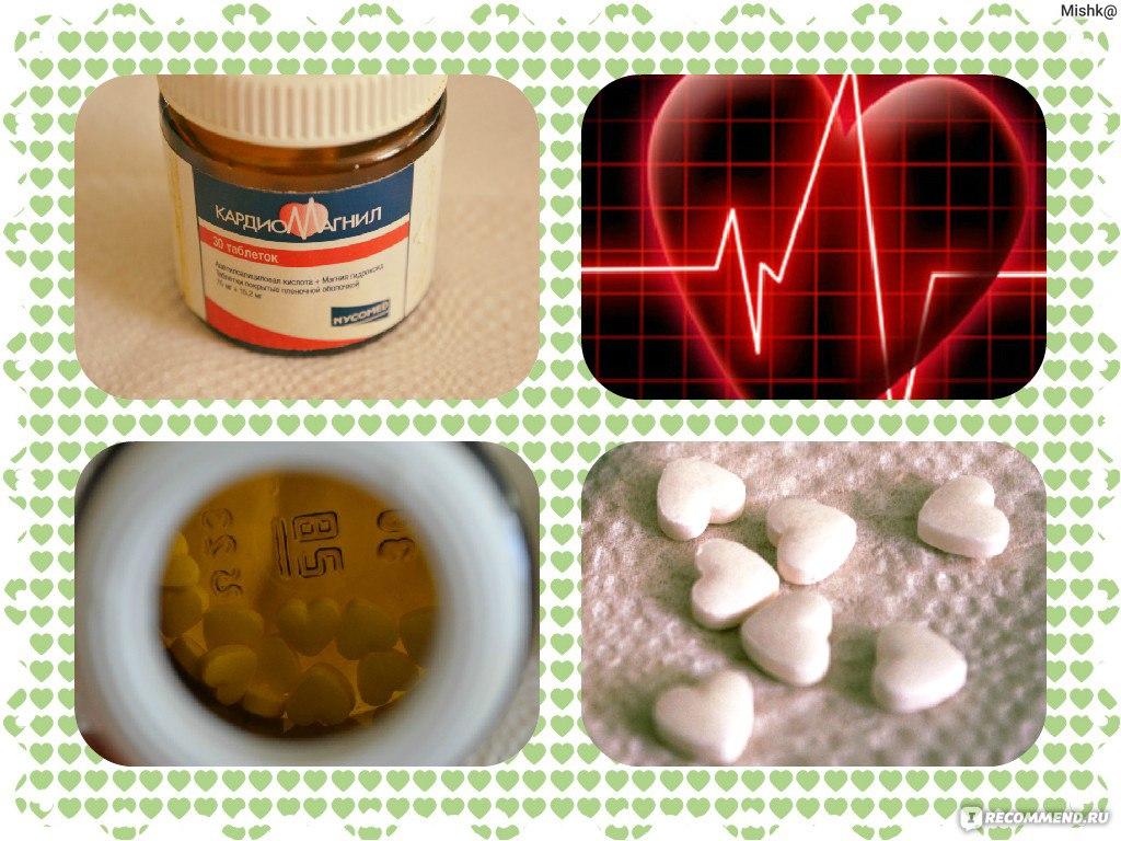 Таблетки кардиомагнил: инструкция, цена, отзывы и аналоги
