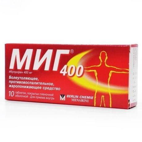 Миг 400 (mig 400) – инструкция по применению