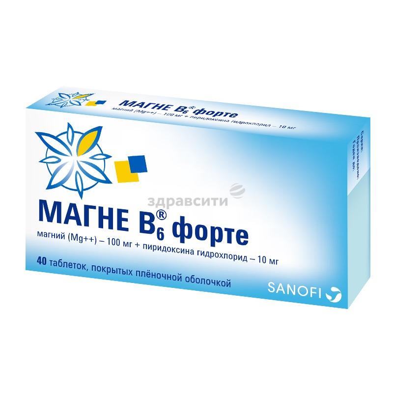 Магне в6 форте (магния цитрат) кто принимал при беременности - магне в6 форте при беременности - запись пользователя наталия (cheb9530160341) в сообществе здоровье будущей мамы и малыша в категории витамины, лекарства - babyblog.ru