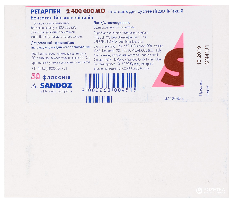 Антиоксикапс с селеном – инструкция по применению, отзывы, цена